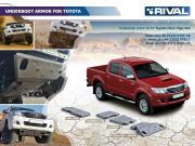 Clicca per ingrandire Toyota Hilux KUN   A6 Piastra Motore e Radiatore