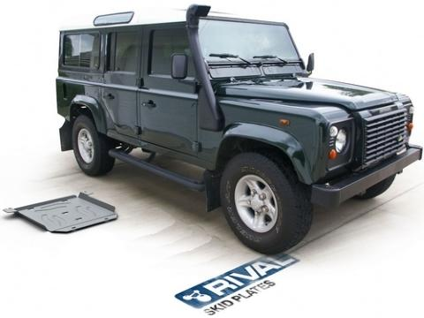 Land Rover Defender 110   A6 Piastra Riduttore