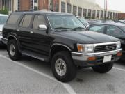 Clicca per ingrandire Deflettori aria   Toyota  4Runner LN